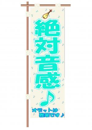 邨カ蟇セ髻ウ諢滂シ胆convert_20120217174826