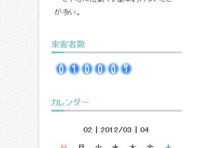 1万アクセス
