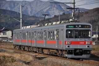 2009年12月長野遠征013