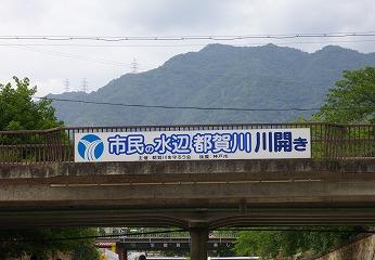 2009.8.16 046