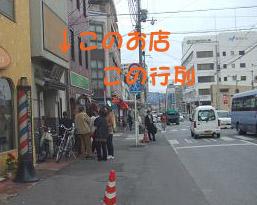 blog1_20081111133920.jpg