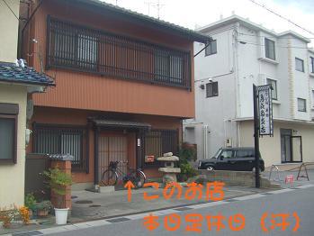 blog2_20081111134028.jpg