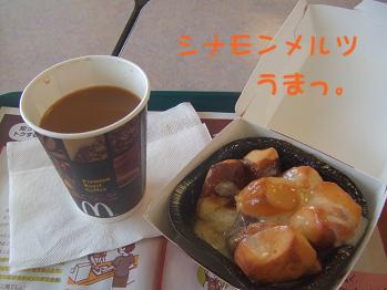blog3_20081111134324.jpg