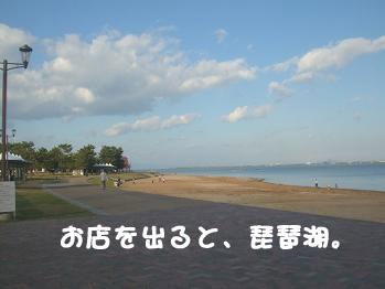 blog3_20081123231903.jpg