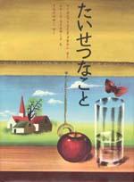 blog_20081217152648.jpg