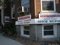 靴修理屋さん2