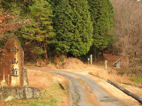 中山道石碑と茶屋坂