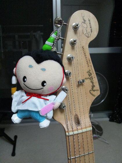 ギター押しなりくん