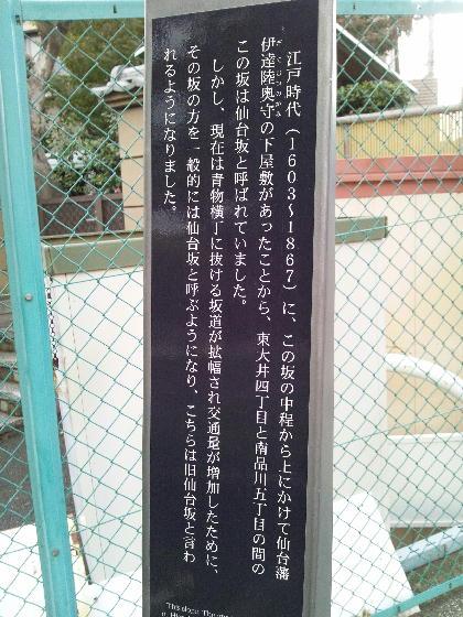 くらやみ坂2