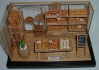 パン屋-AMANECER