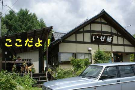 2008_07130004.jpg