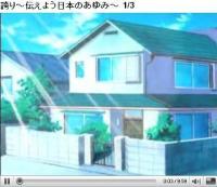 http://jp.youtube.com/watch?v=tOEBU7pFhH4&feature=related