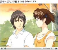 http://jp.youtube.com/watch?v=LOXpznARBNI&NR=1