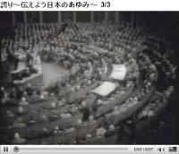 http://jp.youtube.com/watch?v=eODAGhwnbV4&NR=1