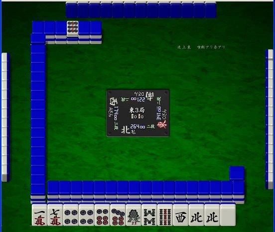 080407kaihonnoko_01.jpg