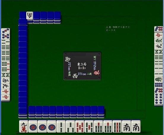 080827gyakukei_01.jpg