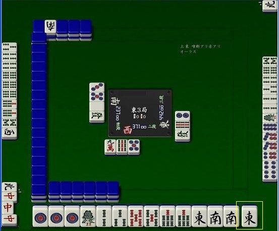 080827gyakukei_02.jpg