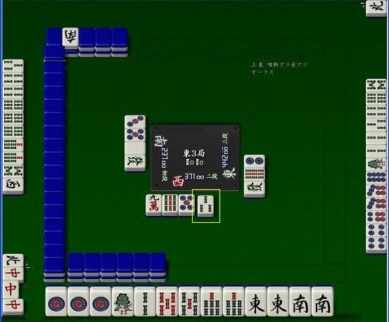 080827gyakukei_03.jpg