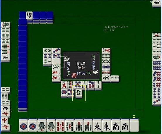 080827gyakukei_08.jpg