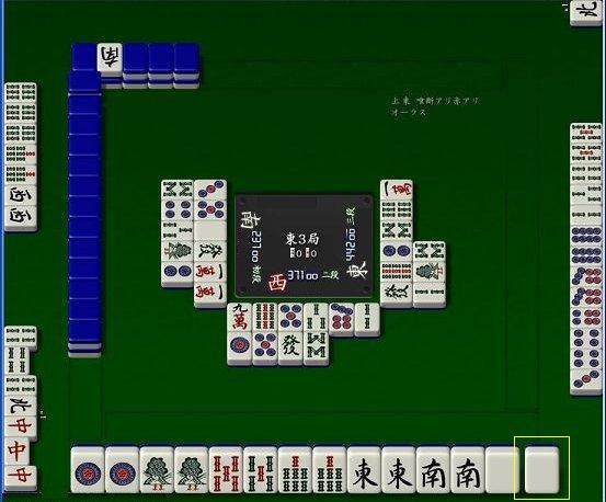080827gyakukei_09.jpg