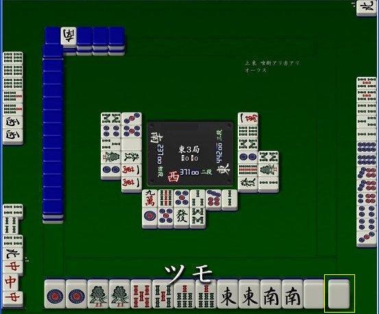 080827gyakukei_10.jpg