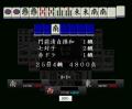 080827gyakukei_11.png