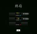 080827gyakukei_12.png