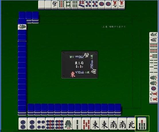 080829kai3hochi_01.jpg