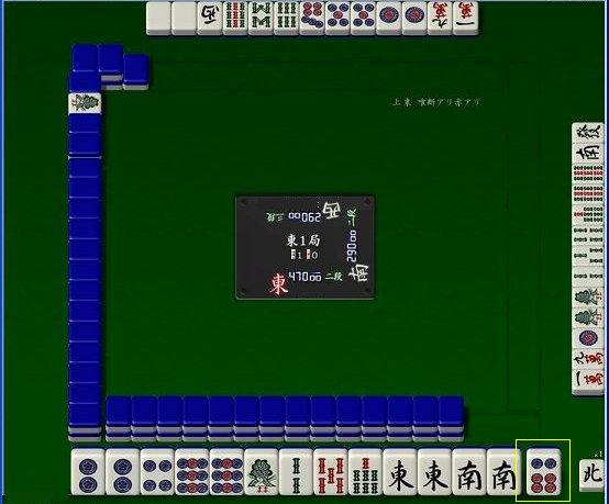 080829kai3hochi_02.jpg