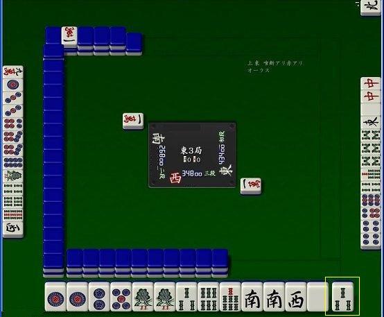 080914kai3hontoi_02.jpg