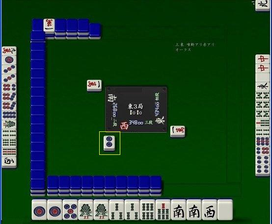 080914kai3hontoi_03.jpg
