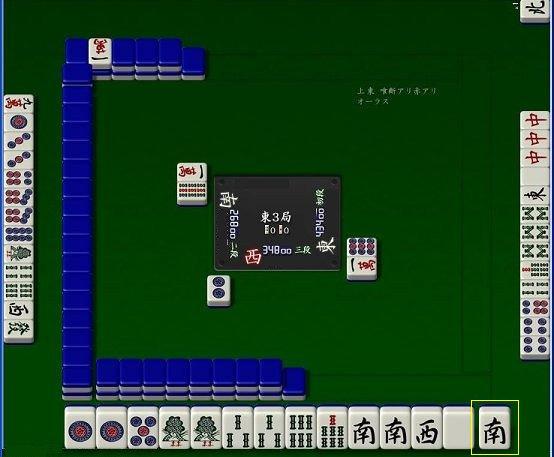 080914kai3hontoi_04.jpg