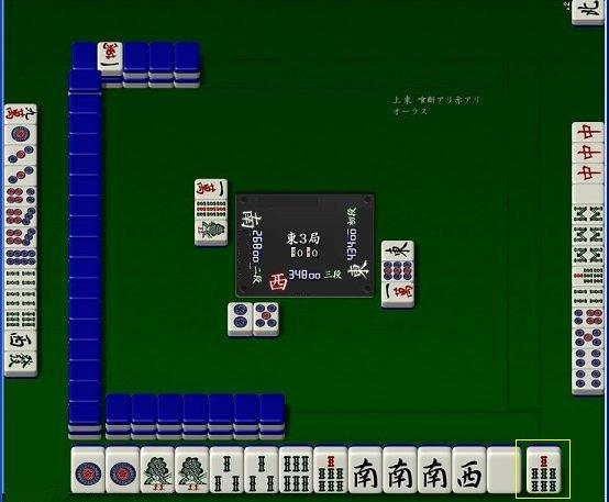 080914kai3hontoi_05.jpg