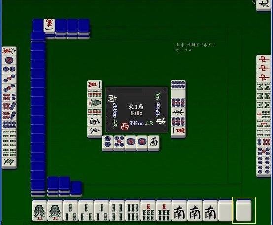 080914kai3hontoi_08.jpg