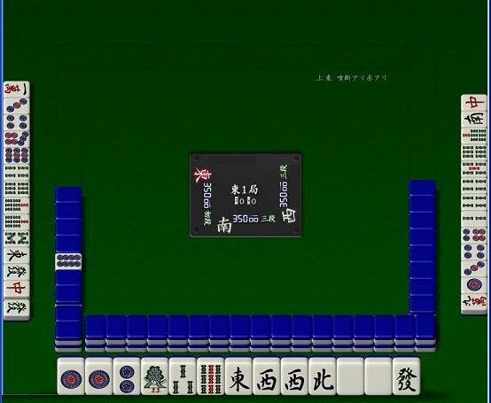 080915kiokoku3_01a.jpg