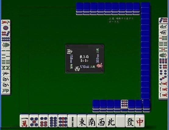 080915kiokoku3_09.jpg