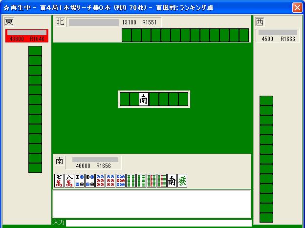 081219kaichi_01.png