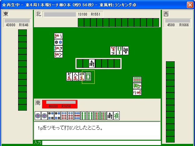 081219kaichi_06.png
