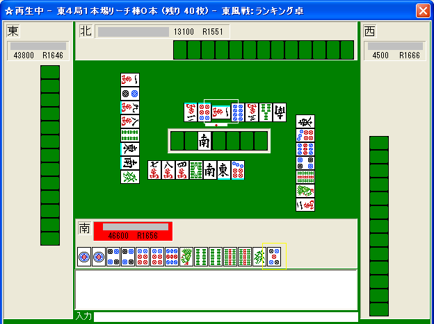 081219kaichi_09.png