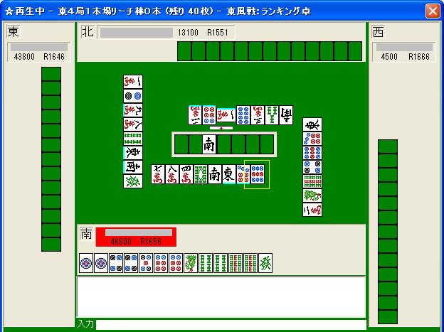 081219kaichi_10.png