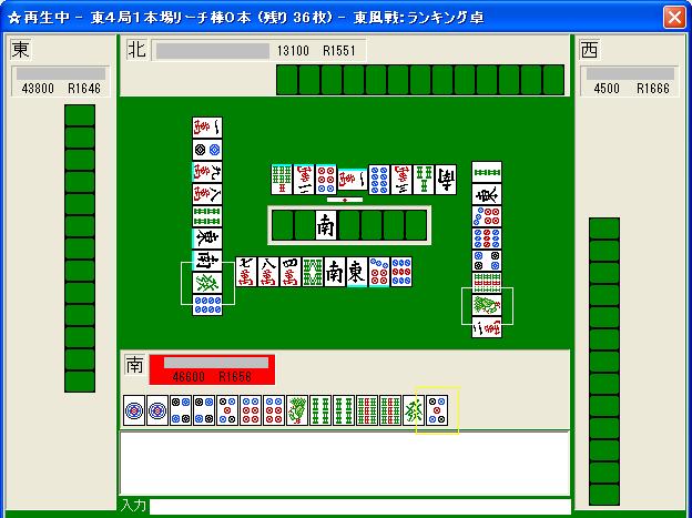 081219kaichi_11.png