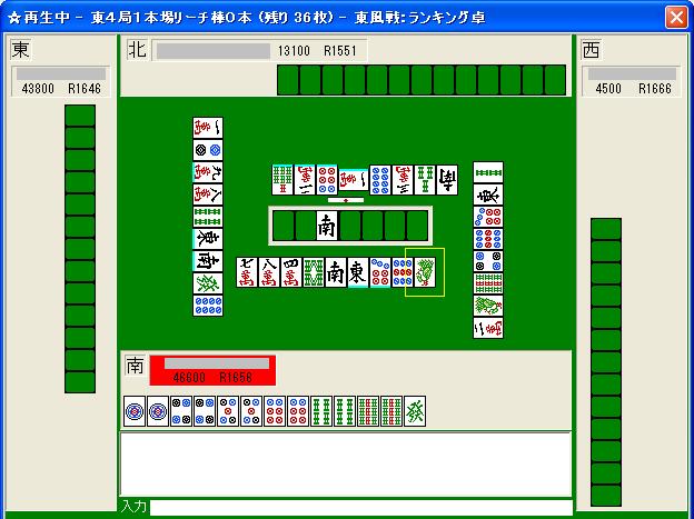 081219kaichi_12.png