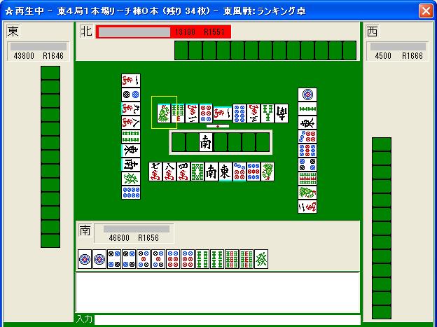 081219kaichi_13.png