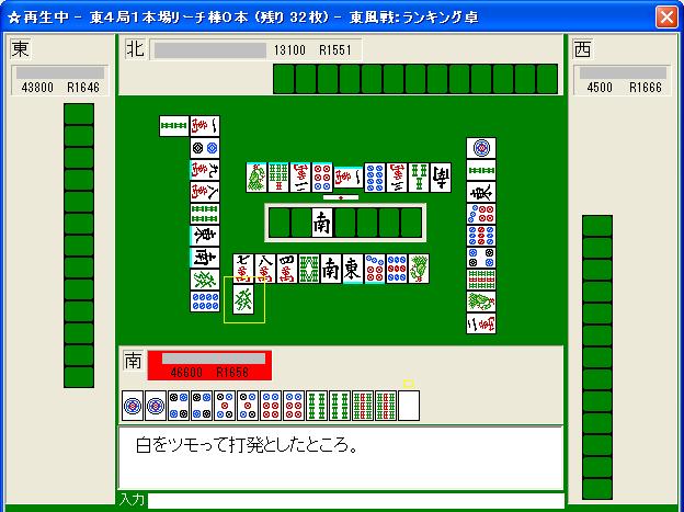 081219kaichi_15.png