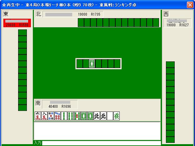 0829kaihonto_01.png