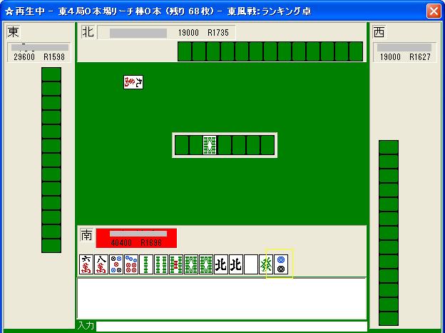 0829kaihonto_02.png
