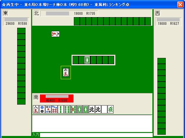 0829kaihonto_03.png