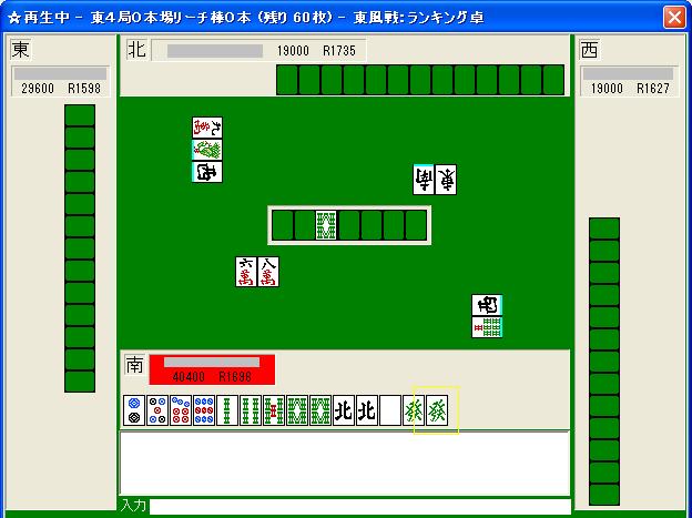 0829kaihonto_04.png