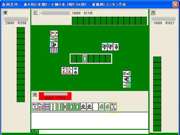 0829kaihonto_05.png