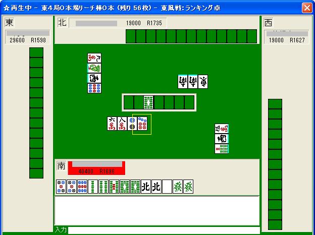0829kaihonto_06.png